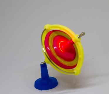 CS125 - Gyroscope